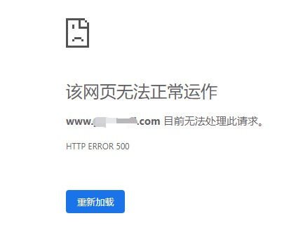 http-error-500