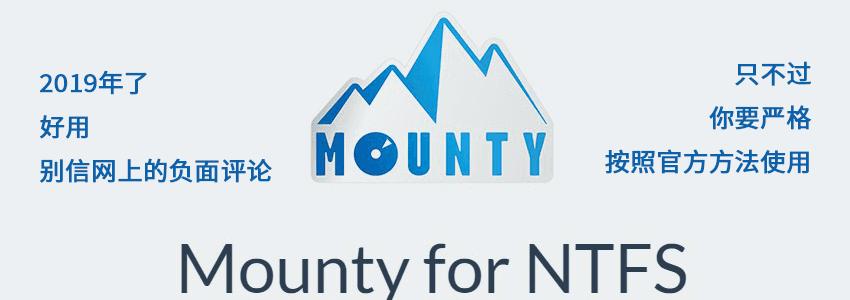 mounty-for-ntfs