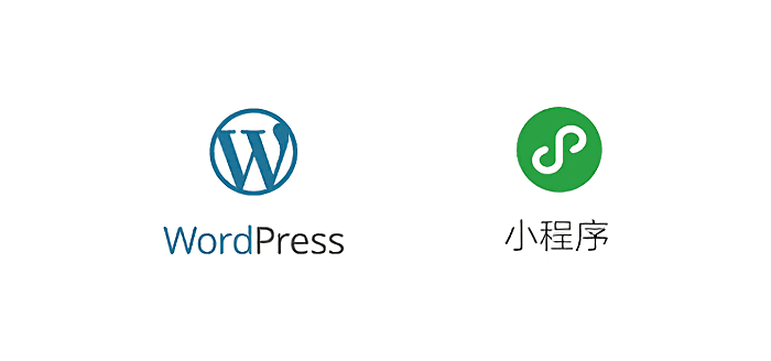 WordPress小程序