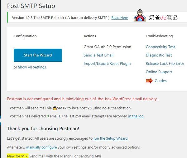 Postman SMTP
