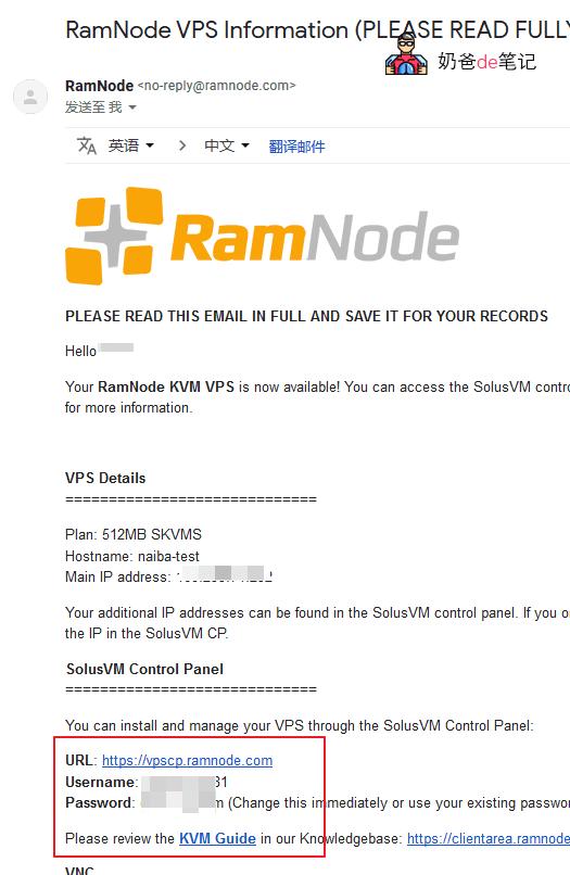 Ram Node购买使用教程