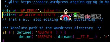 WordPress多站点教程