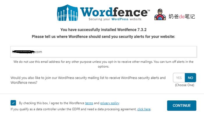 Wordfence安装界面
