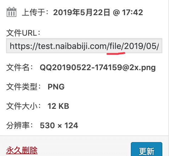 Wordpress上传目录