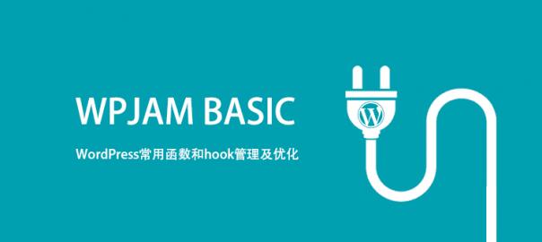 WPJAM BASIC