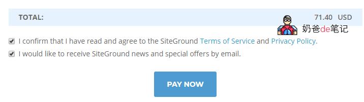 SiteGround购买教程