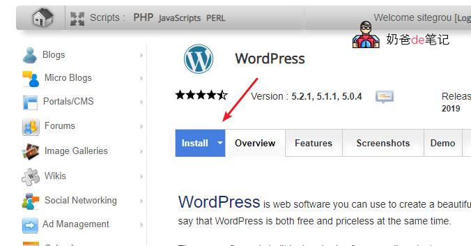 siteground安装wordpress