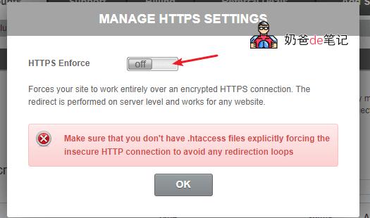 siteground开启ssl证书