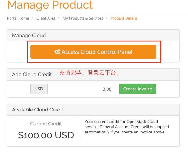 RamNode买服务器教程