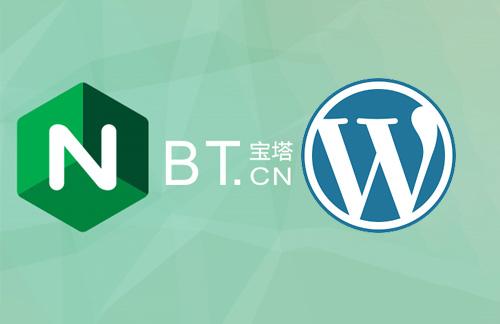宝塔面板安装Wordpress