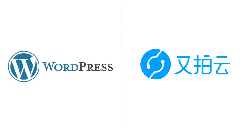 又拍云wordpress