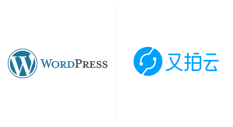 又拍云wordpress