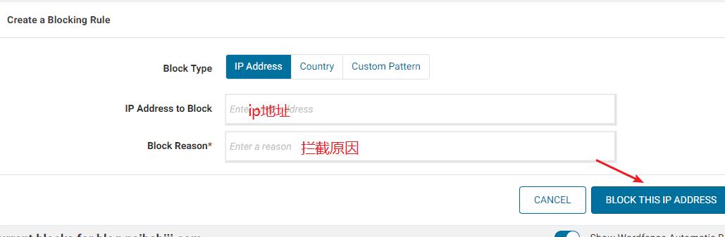 Blocking ip