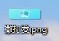 中文名图片