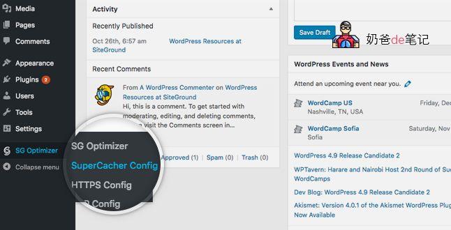 wordpress-memcached
