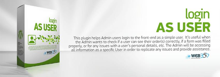以用户身份登录