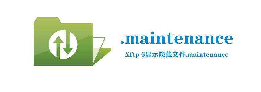 XFTP6 .maintenance