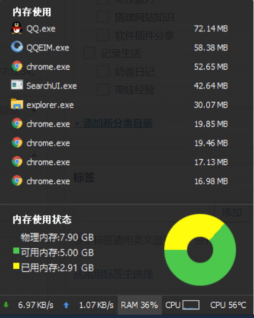 Windows 系统资源监视管理工具