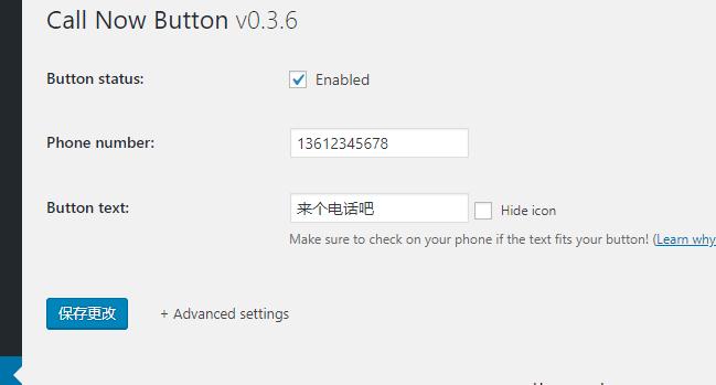 Call Now Button拨打电话按钮