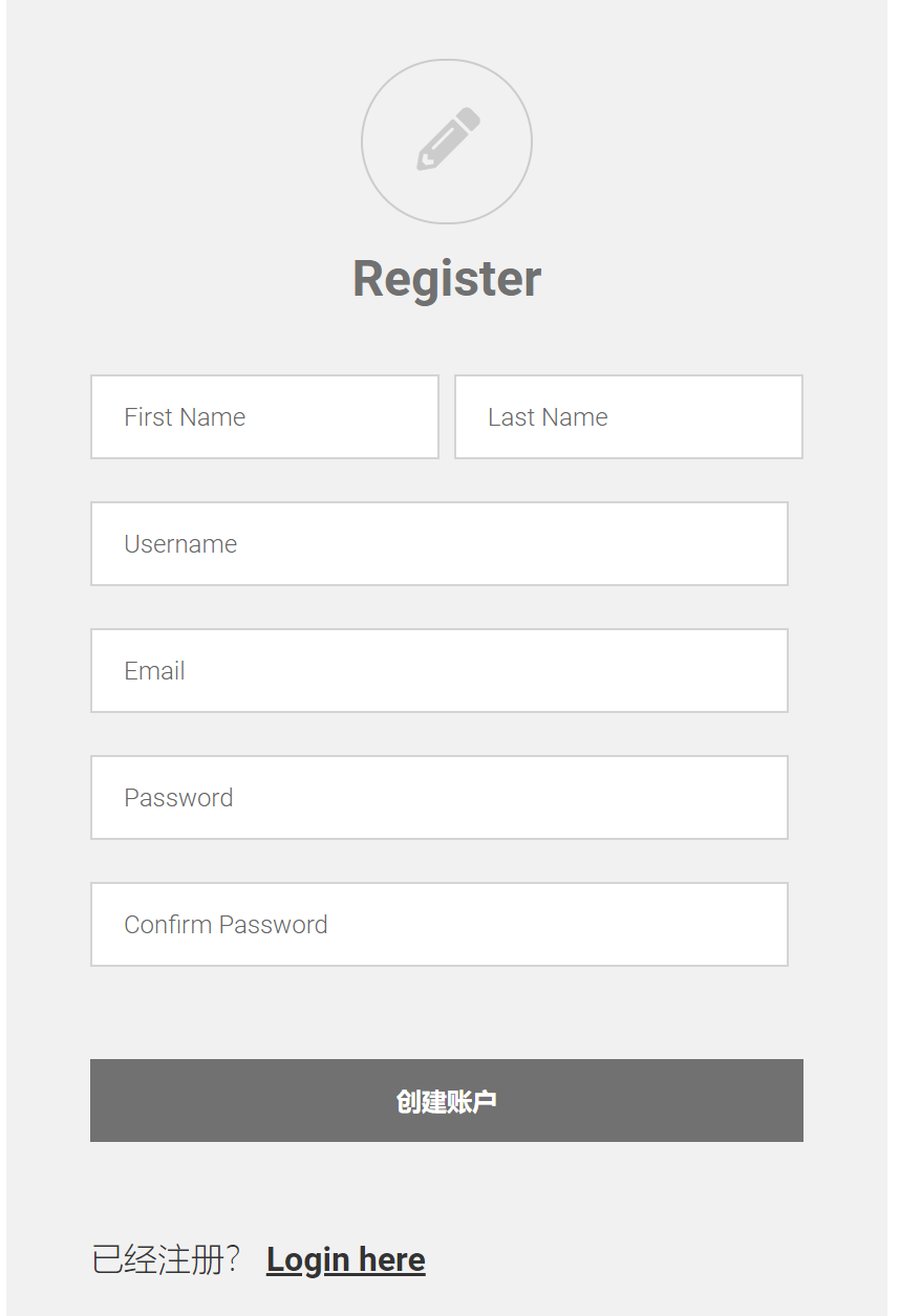 UsersWP - 用户个人资料和注册