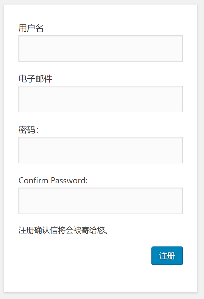 Auto Login New User After Registration