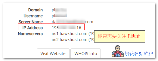 Nameservers服务器