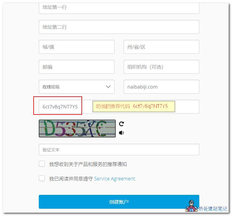 dynadot域名注册按钮