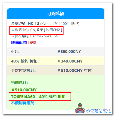 kvmla香港服务器